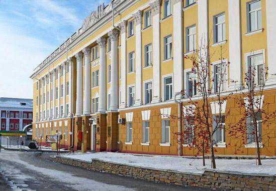 Altai State Medical University,Russia